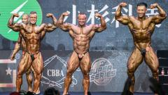 Golden Times Bodybuilding Grand Prix 2018 - Finale Profis